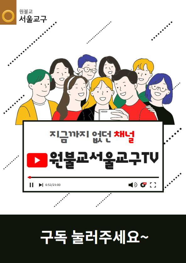 유튜브1.png