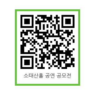 소태산 홀 공연 공모사업 바코드.jpg